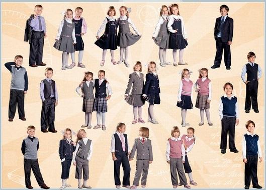 Разновидность школьной формы для девочек и мальчиков заказать пошив в ателье Ставрополь