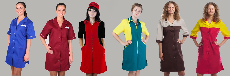 Пошив спец одежда для продавцов, одежда для персонала, форменная одежда